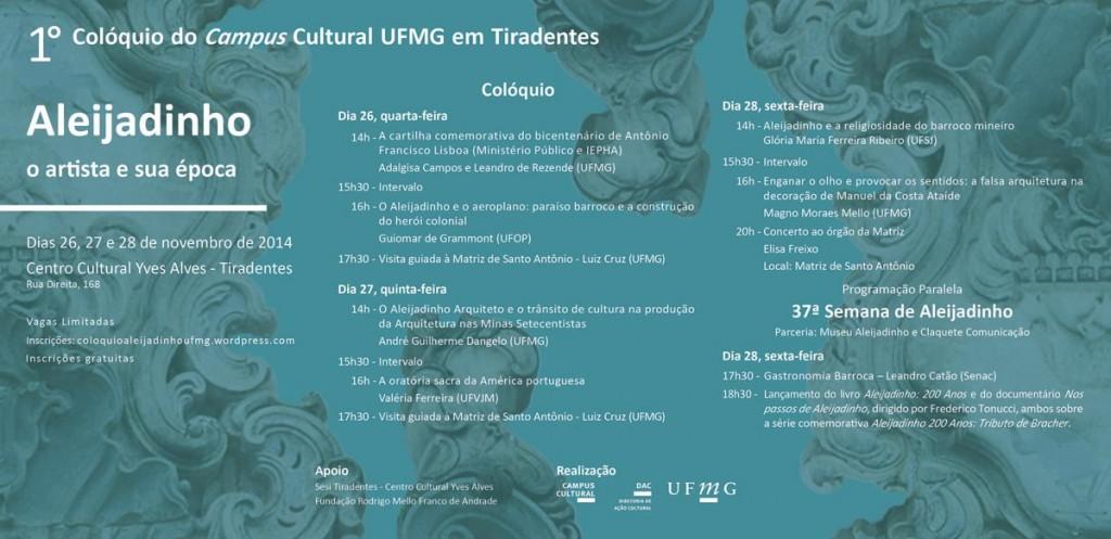 1c2ba-colc3b3quio-do-campus-cultural-ufmg-em-tiradentes1